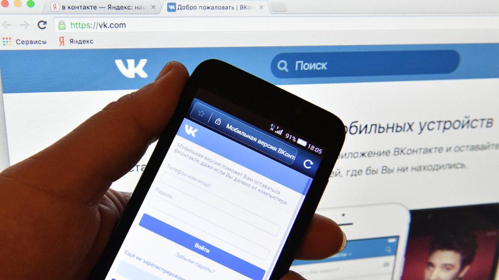 «ВКонтакте» заблокировала группу ФСИН