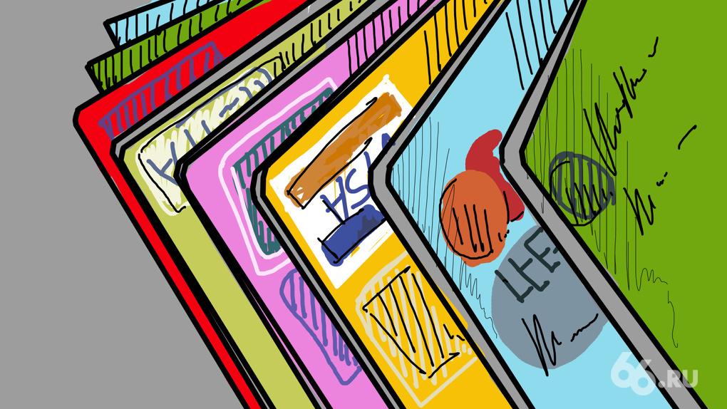 Нет времени объяснять, блокируй карту! Четыре способа снять ваши деньги без подтверждения по СМС