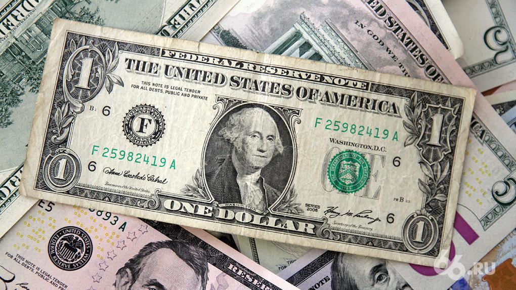 Антон Силуанов раскрыл план отказа России от доллара