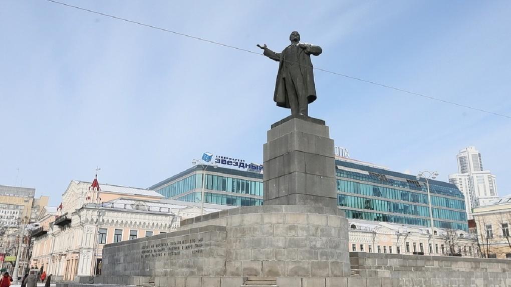 Памятник Ленину отреставрируют за 13,5 млн рублей. Площадь 1905 года частично перекроют