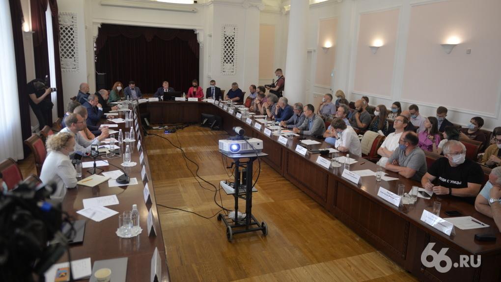 Алексей Орлов провел первый «Совет неравнодушных горожан», обсуждали Исеть, танки и героев. Репортаж