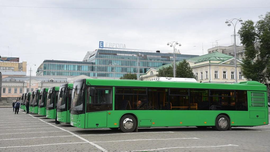 С июля в Екатеринбурге изменится нумерация автобусных маршрутов. Список