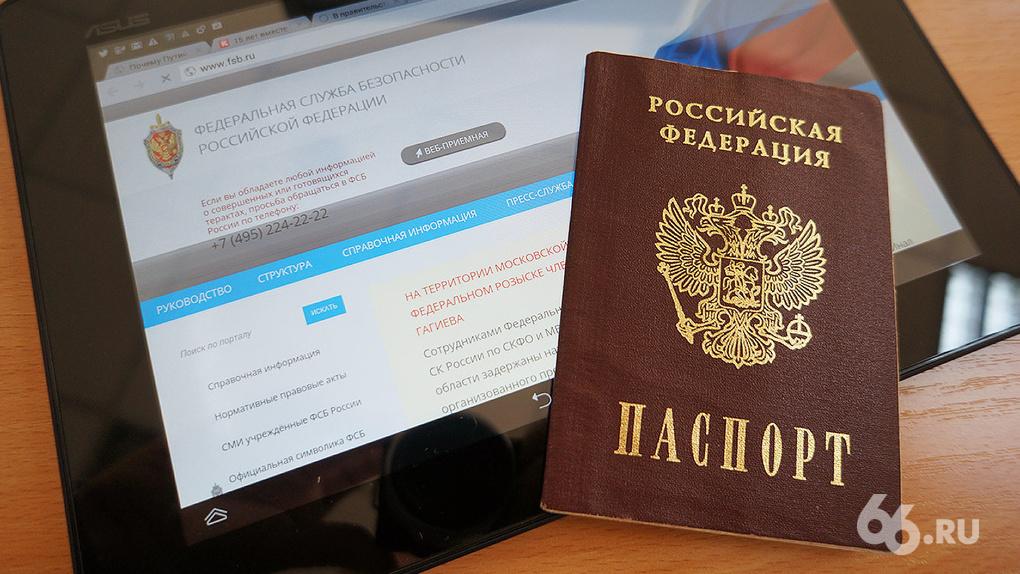 Россия обогнала Венесуэлу в рейтинге свободы интернета, но Мьянма и Белоруссия все еще впереди