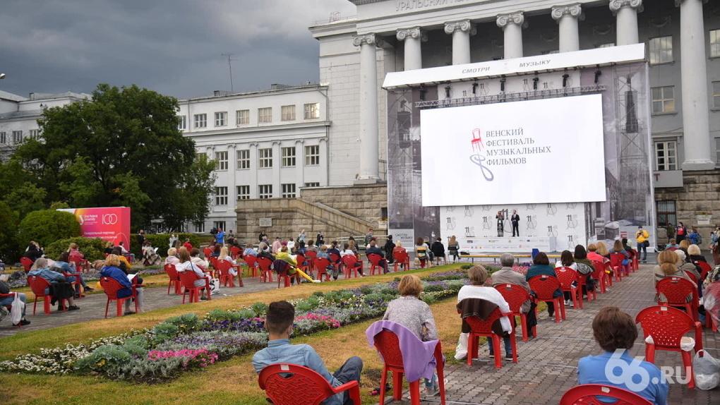 «Держим кулачки, чтобы не отменили». Организаторы опубликовали полную программу Венского фестиваля