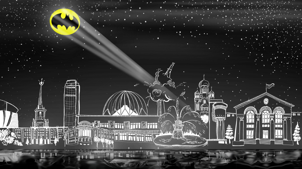 Екатеринбург или Готэм. Попробуйте отличить вымышленный мир Бэтмена от уральских реалий