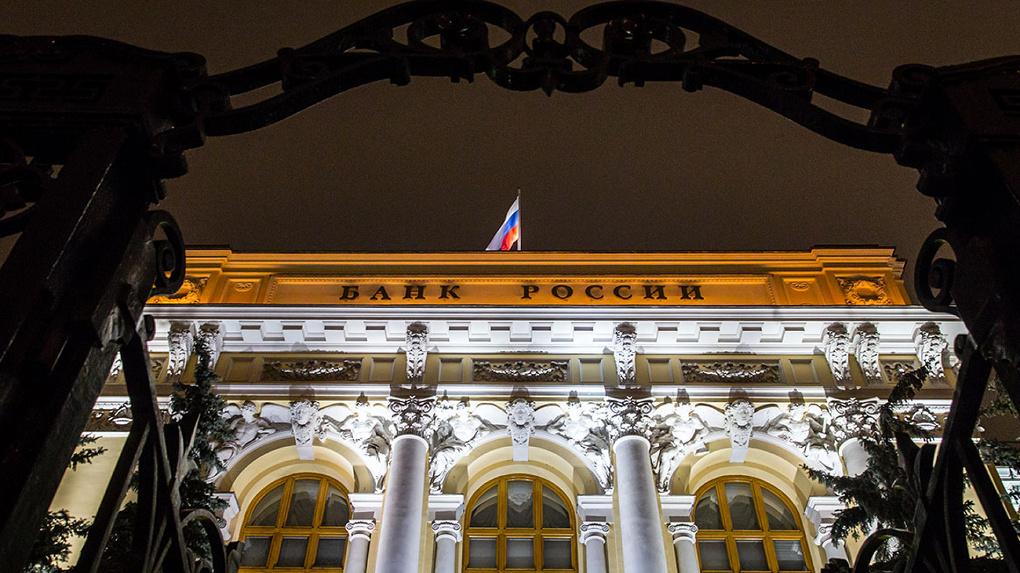 Центральный банк упростит возврат денег жертвам кибермошенников
