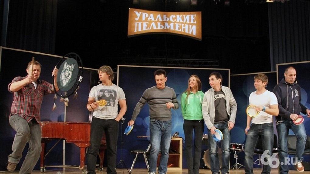 «Уральские пельмени» написали заявление в полицию на бывшего директора Сергея Нетиевского