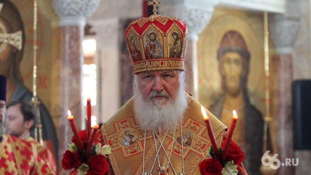 Патриарх Кирилл в Царские дни заложит первый камень храма святой Екатерины