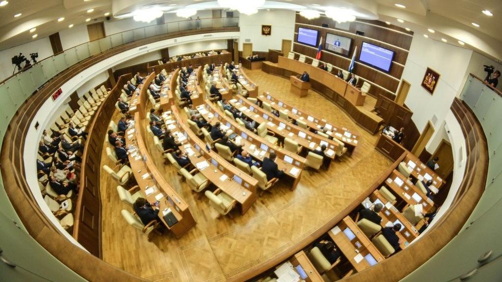 Депутаты региональных парламентов всей страны отчитались о своих доходах. Свердловское Заксобрание — нет