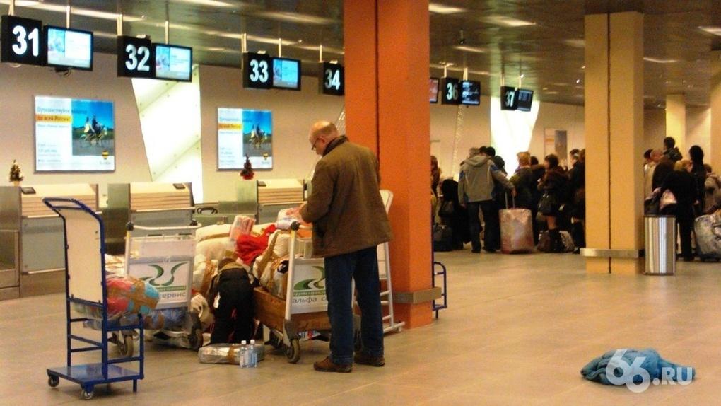 В Кольцово проверяют всех пассажиров из Китая на атипичную пневмонию