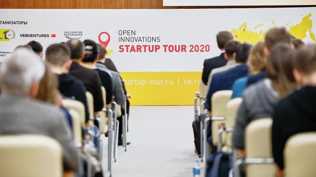 На конкурс стартапов Open Innovations Startup Tour в Екатеринбурге поступило 127 заявок из 14 регионов