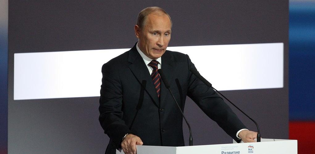 «Пусть спокойно развивают свое дело»: Владимир Путин освободит самозанятых граждан от уплаты налогов