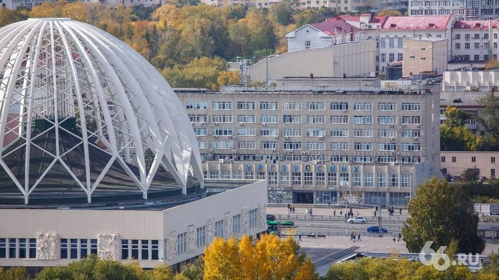 Компания из Москвы капитально отремонтирует Екатеринбургский цирк за 2,2 млрд рублей
