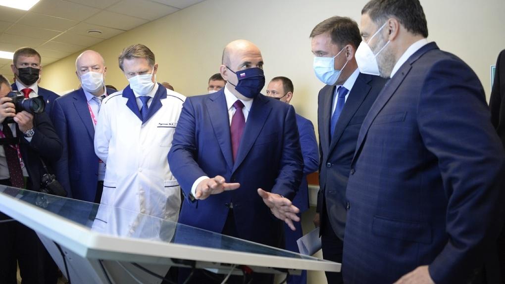 Михаил Мишустин выделит деньги на медкластер в Академическом. На проект нужно 30 млрд рублей
