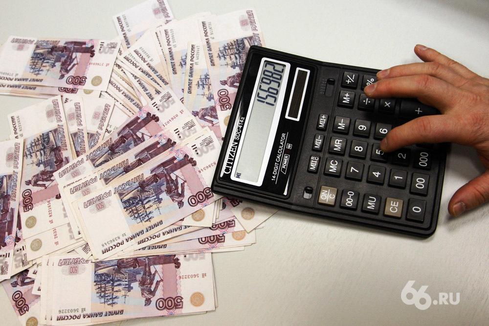 Транспортный налог-2012: сколько будем платить с этого года?