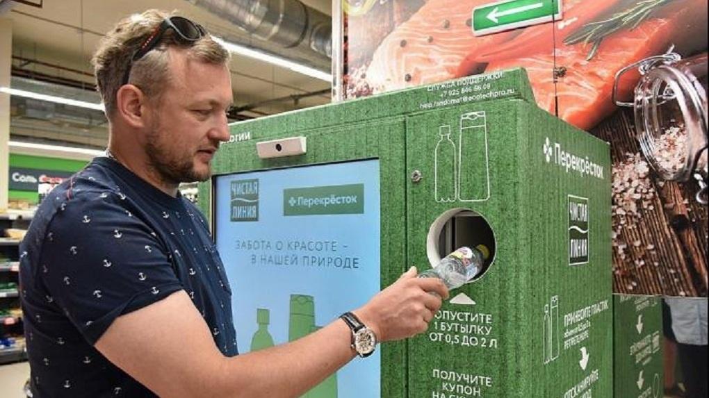 В Екатеринбурге можно будет оплачивать парковку пластиковыми бутылками