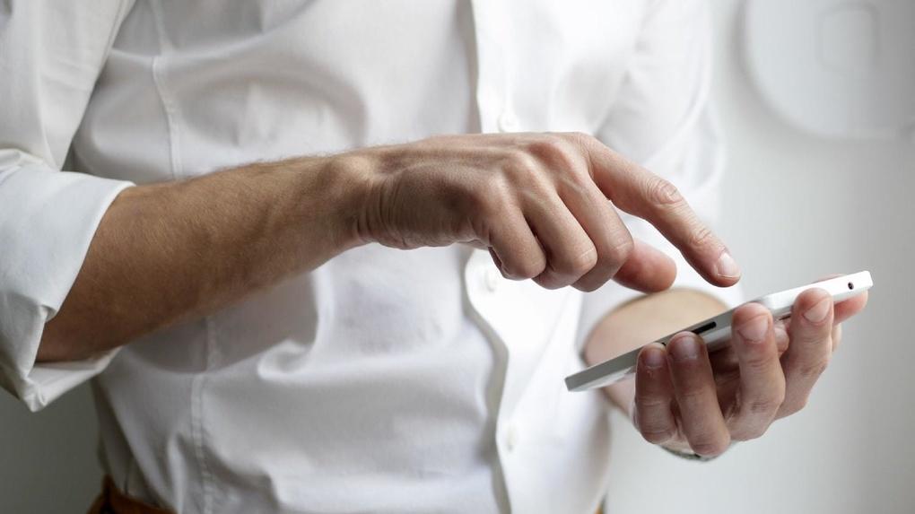Больше 1 миллиона россиян стали активными пользователями мобильного приложения РОСБАНК Онлайн