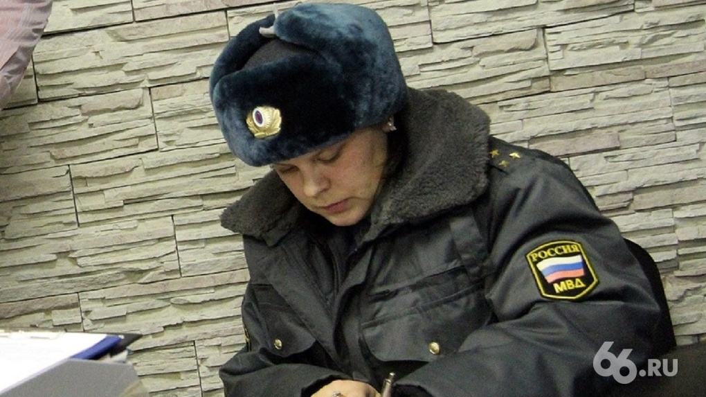 Полиция разыскивает школьницу из Екатеринбурга. Подозревают, что она сбежала на митинг оппозиции в Москву
