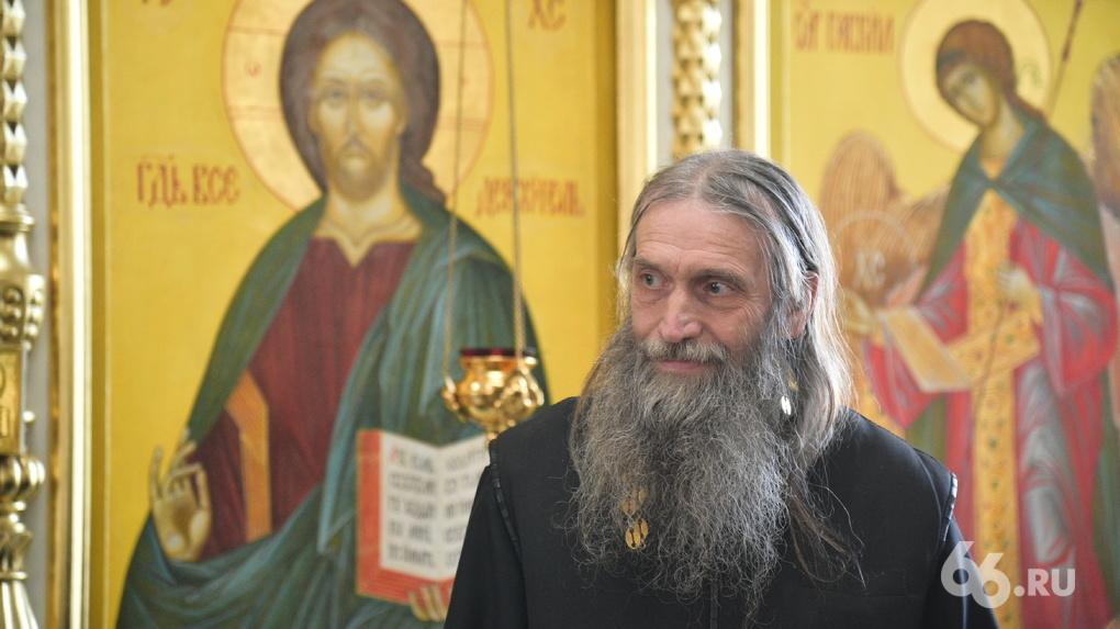Екатеринбургская епархия пообещала «отсекать» от Церкви раскольников и предателей