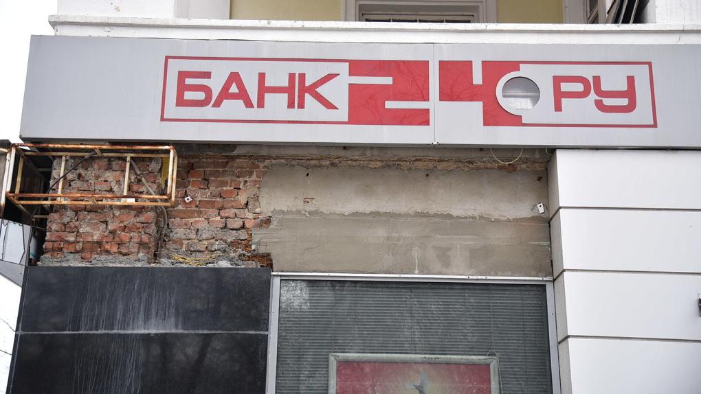 «Банк24.ру» закрылся семь лет назад, а его офисы все еще никто не занял. Почему?