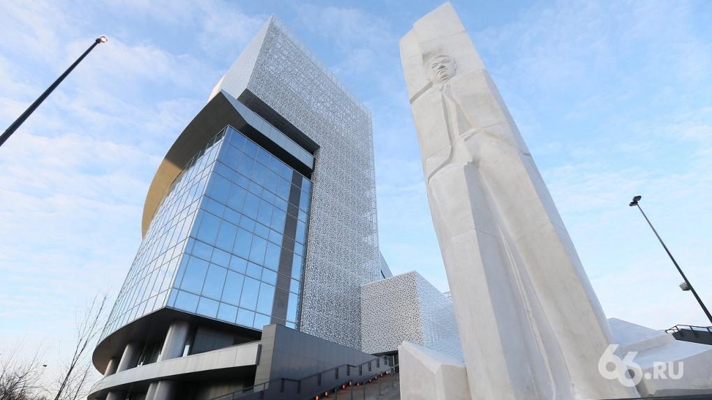 Фестиваль «Слова и музыка свободы» вернется в Ельцин Центр летом. Кто и когда на нем выступит