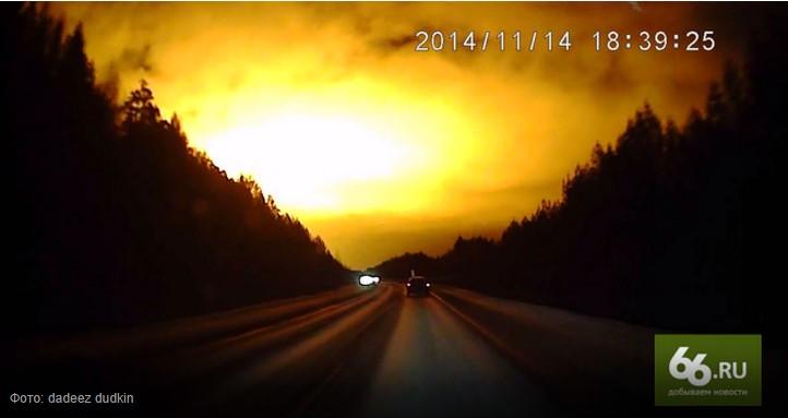 Расследование 66.ru: зарево в небе под Режом устроили военные