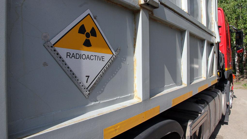 ПО «Маяк» отрицает причастность к радиационному выбросу на Урале. Официальное заявление