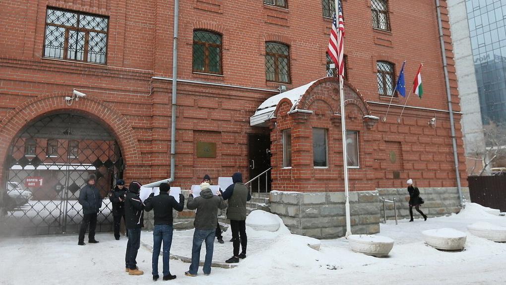 Генеральному консульству США в Екатеринбурге грозит полное закрытие