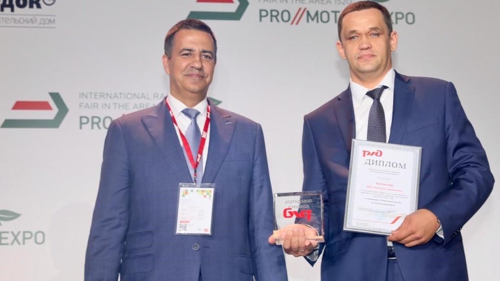 Завод «Уральские локомотивы» победил в конкурсе РЖД