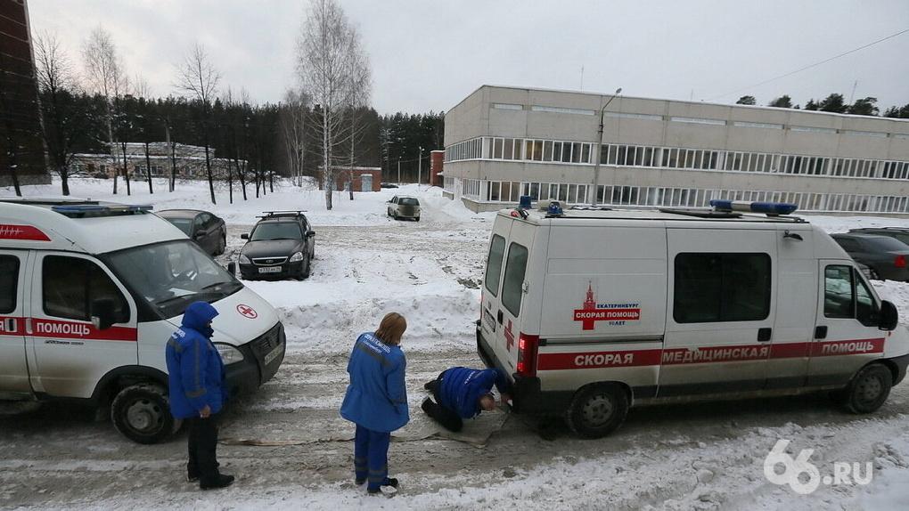 Конкурс по переводу скорых Свердловской области на аутсорсинг выиграла микрофирма из Мытищ