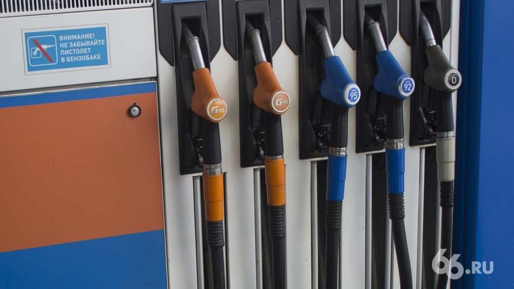 Бензин дорожает быстрее инфляции шестую неделю подряд. Когда это закончится