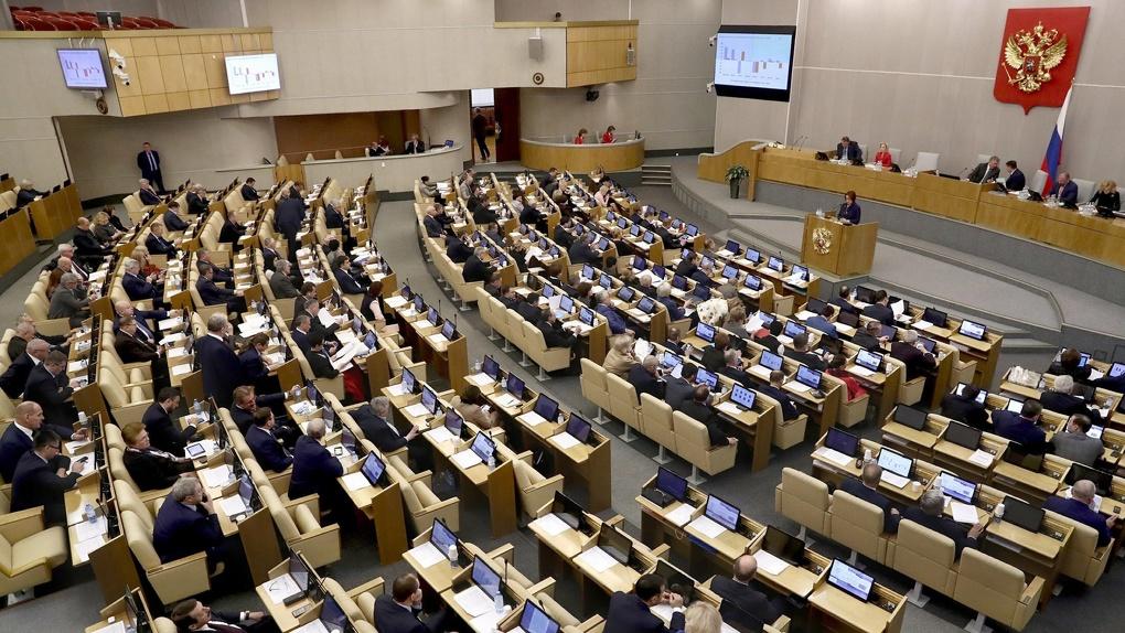 В сентябре – выборы: как за время работы в Госдуме изменились доходы депутатов от Свердловской области