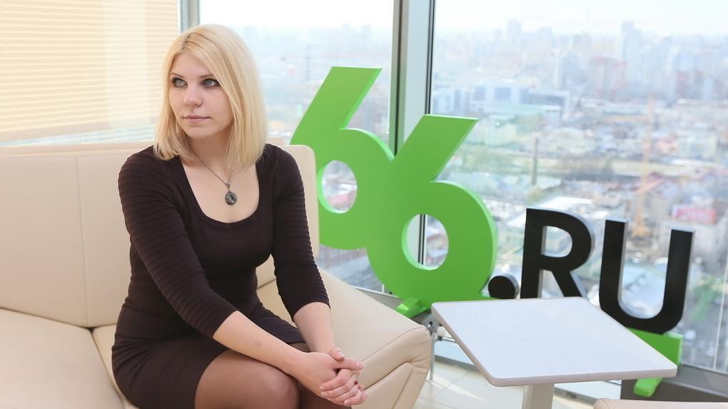 Екатерина Петрова: «Вопросов к бухгалтерской отчетности ЦПКиО много»