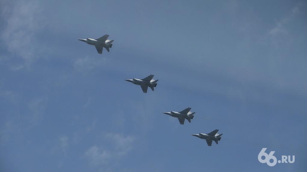 Военные летчики отрепетировали парад Победы в небе над Екатеринбургом. Видео
