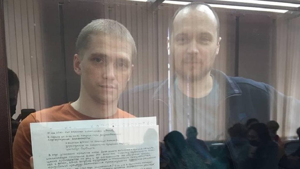 Суд отправил фигуранта дела хакерской группы Lurk на экспертизу в психиатрическую больницу