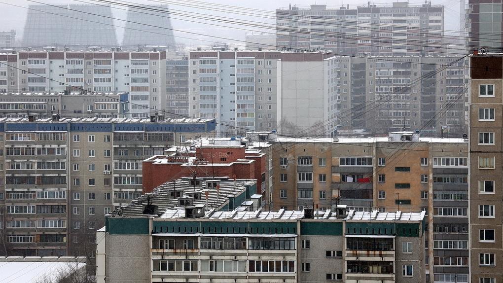 В Екатеринбурге вырастет налог на имущество. Объяснение юриста