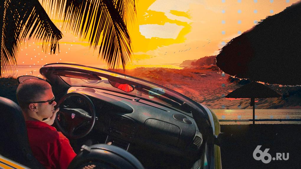 Как подготовить машину к летнему сезону. Пять важных советов