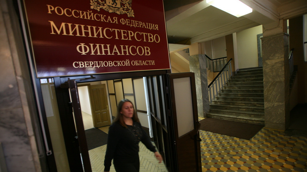 Правительство Свердловской области займет еще 20 млрд рублей