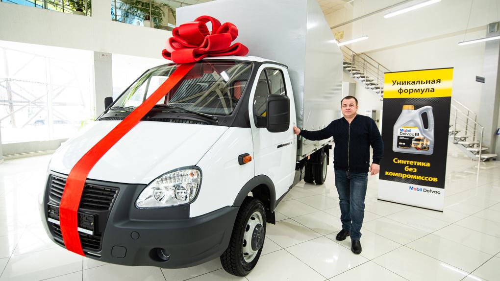 Предприниматель с Урала получил «Газель» за преданность бренду