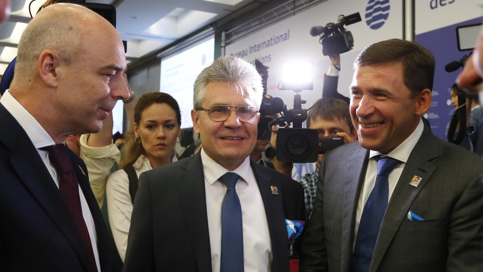 Антон Силуанов и Евгений Куйвашев представили заявку Екатеринбурга на ЭКСПО-2025. Три новых обещания