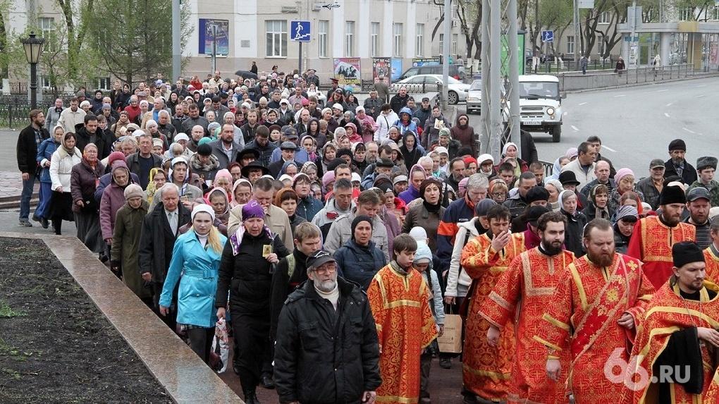 НаУрале пройдет крестный ход впамять осемье Романовых