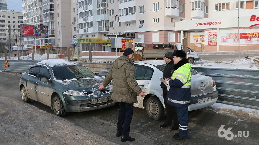 С 1 декабря в России изменился принцип получения выплат по ОСАГО