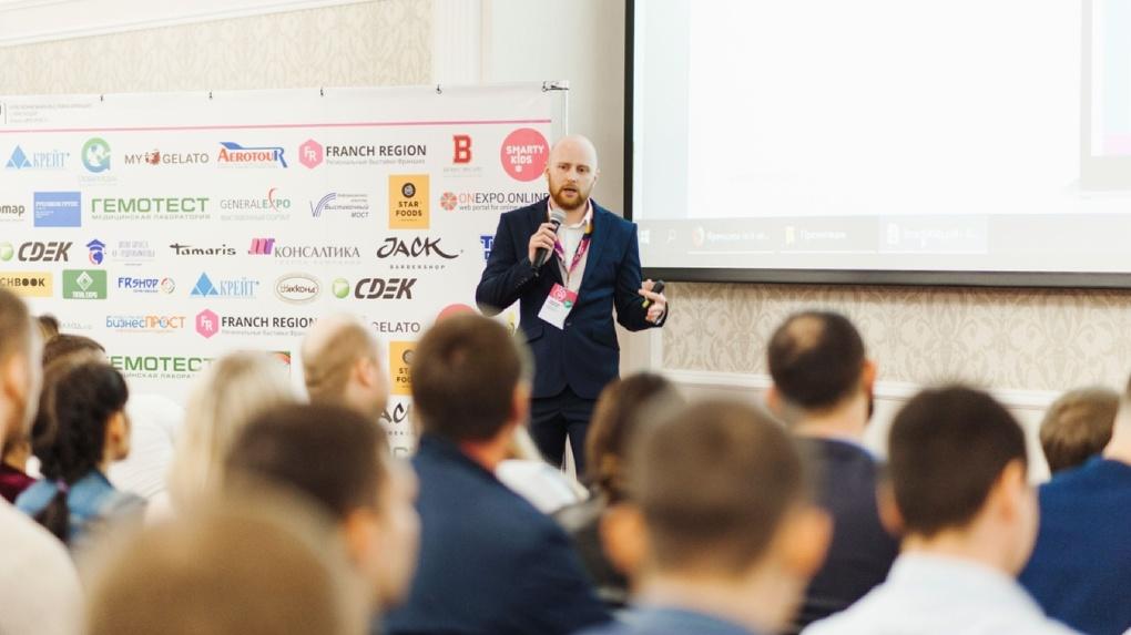 Методы успешного ведения бизнеса. В Екатеринбурге пройдет выставка франшиз