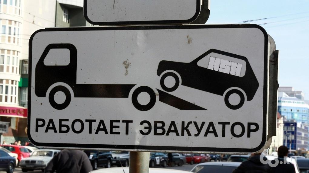 Автомобилистам запретят парковаться на участке улицы Луначарского