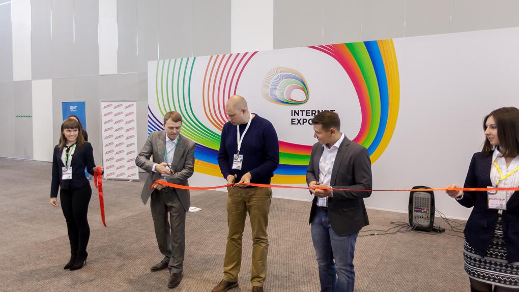 Digital-бизнес, интернет-маркетинг, блокчейн: Екатеринбург на 2 дня станет цифровой столицей России