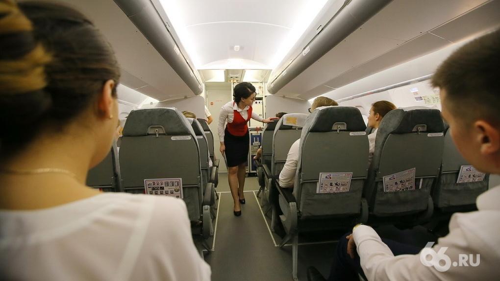 «Уральские авиалинии» прекратят полеты в Китай