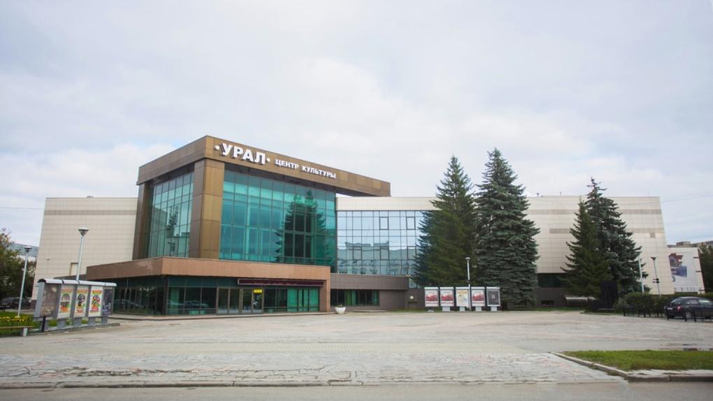 Центр культуры «Урал» представляет: «Онлайн-площадка «IQ-арена»