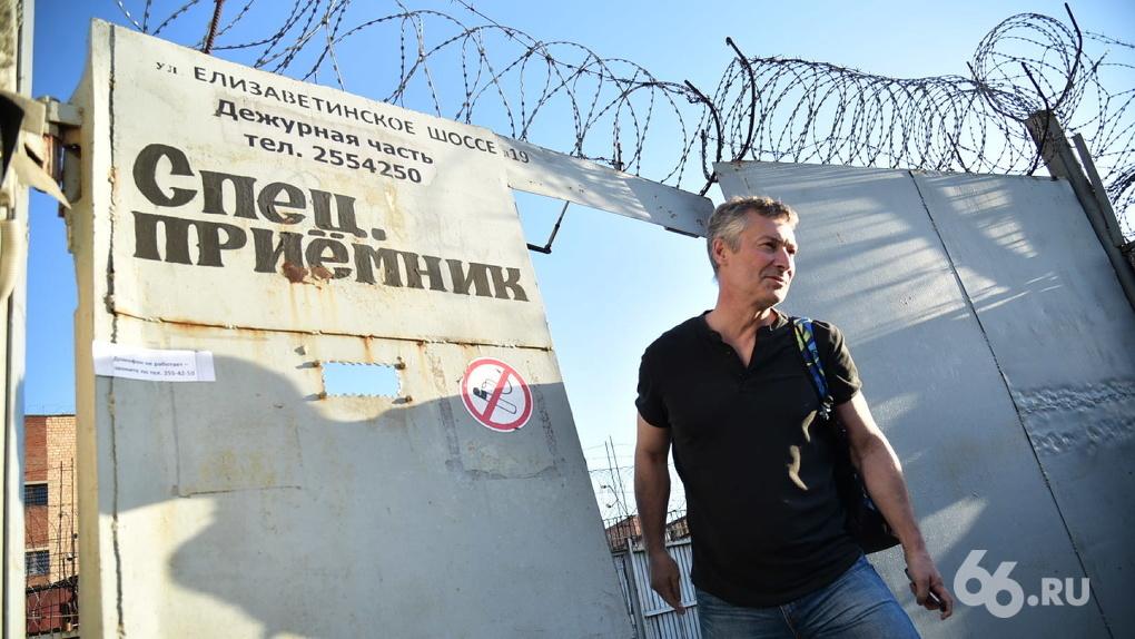 Евгения Ройзмана выпустили из спецприемника. Фото