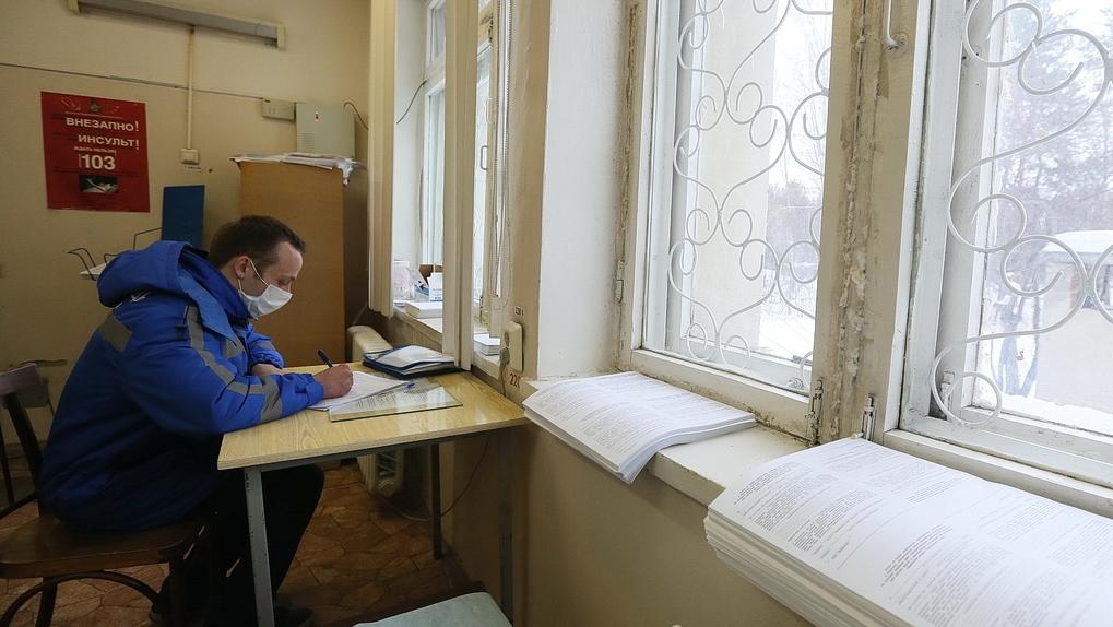В Свердловской области — вторая вспышка заболевания коронавирусом: 58 новых случаев за сутки