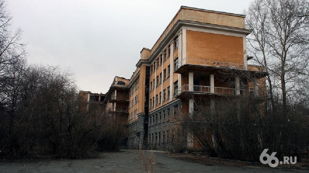 Куйвашев попросил Мишустина разрешить построить на месте заброшенной больницы в Зеленой роще медцентр